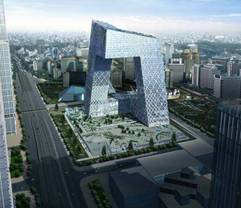 31.09.51.Central-Chinese-Television-CCTV-Beijing Rem koolhaas.jpg